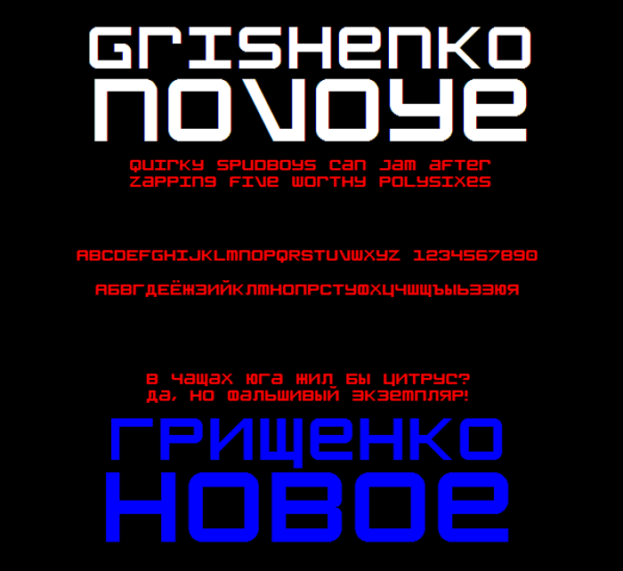 Grishenko Novoye NBP Font poster