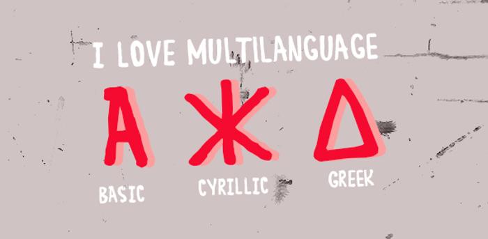 BARRICADA Font poster