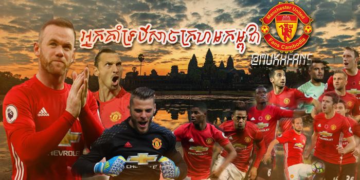 KH-NITH MUFAN  Font poster