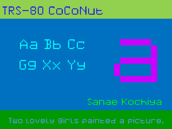 TRS-80 CoCoNut Font poster