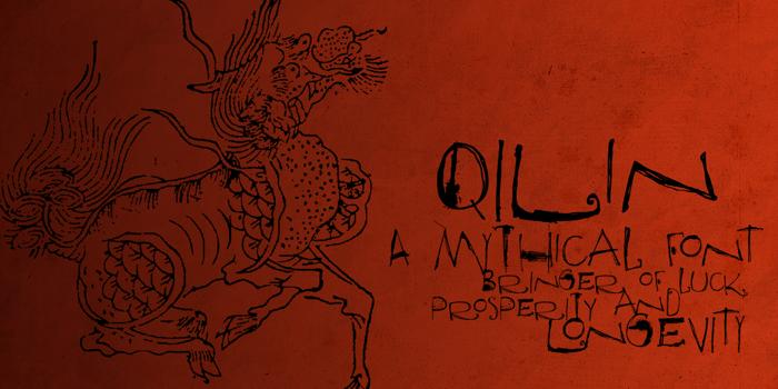 DK Qilin Font poster