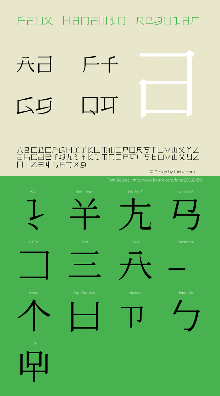 Faux Hanamin Font poster