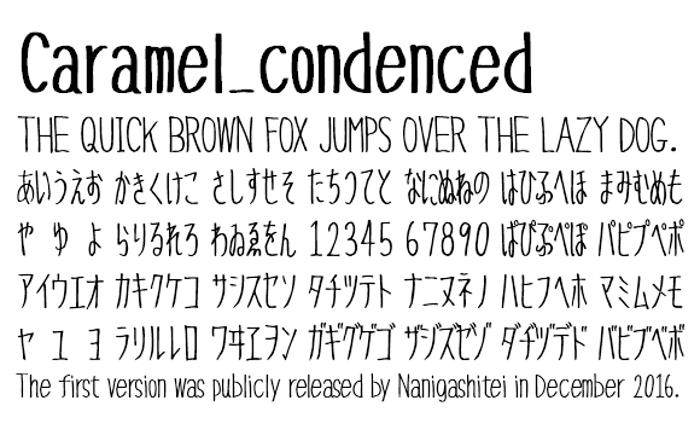 Caramel_condenced Font poster