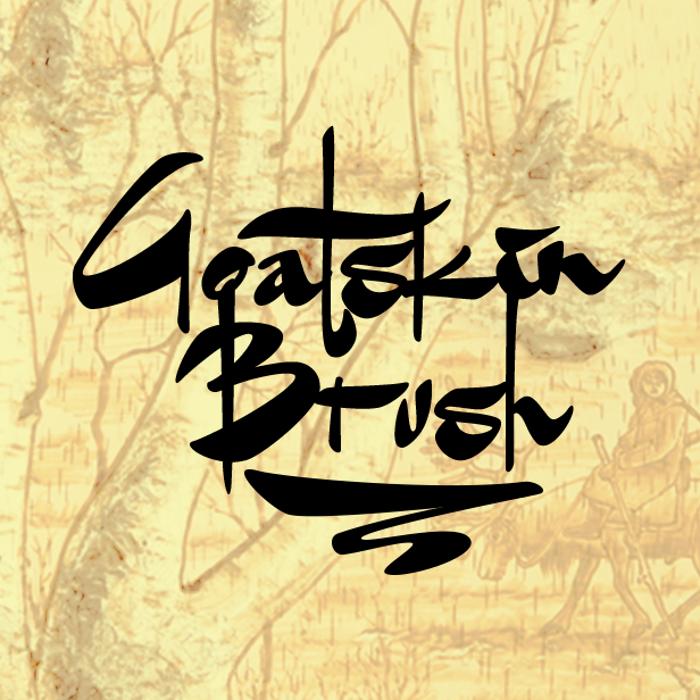 Goatskin Brush Font poster