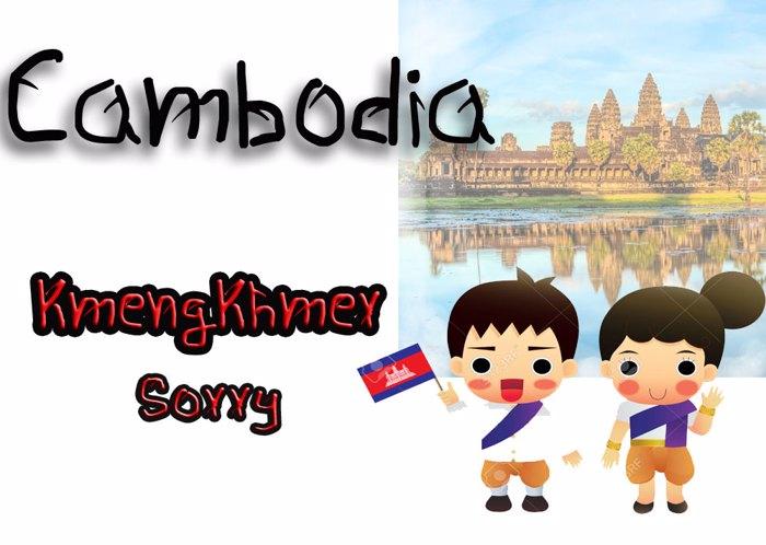 KmengKhmer_Sorry Font poster