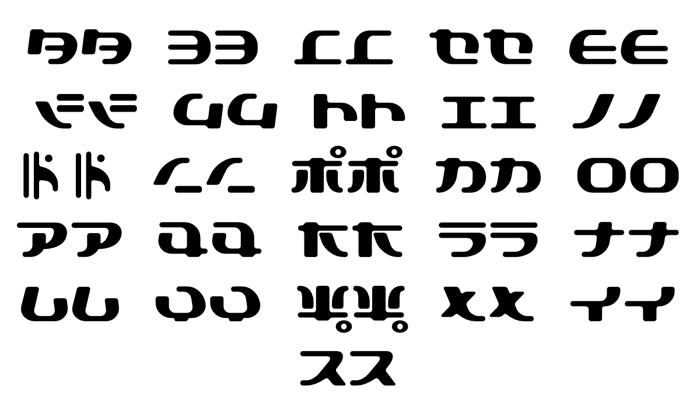 TokyoSoft Font poster