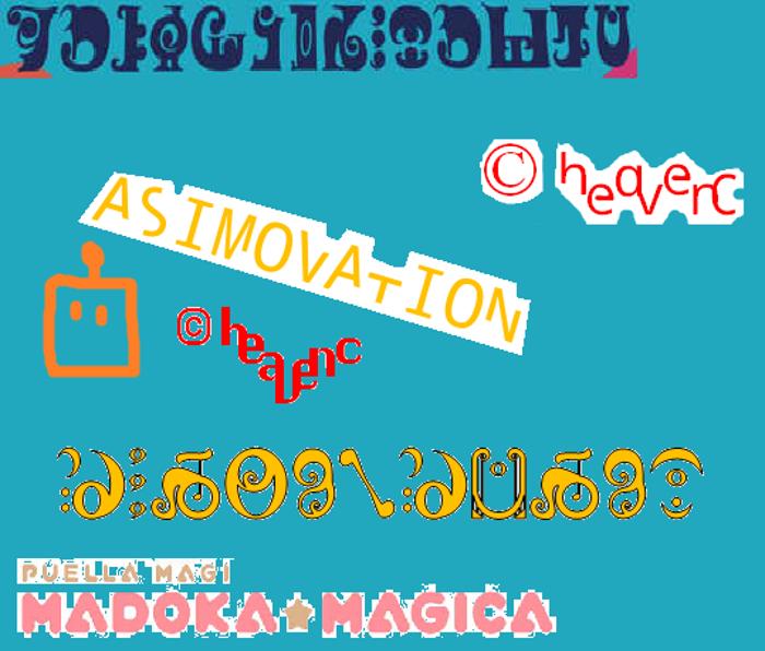 Asimovation Font poster