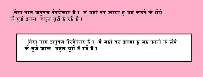 HINDU MATERA Font poster