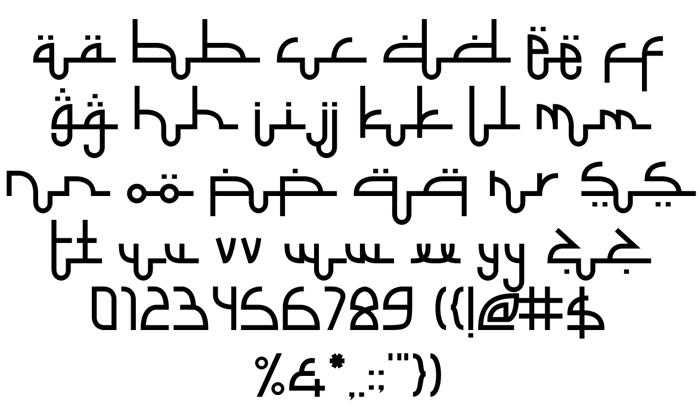 Selamet Lebaran Font poster