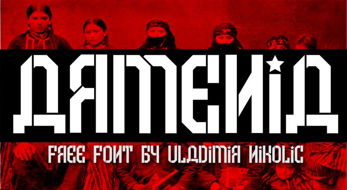 Armenia Font poster