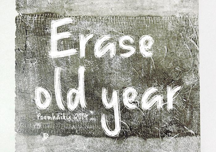 Erase Old Year Font poster