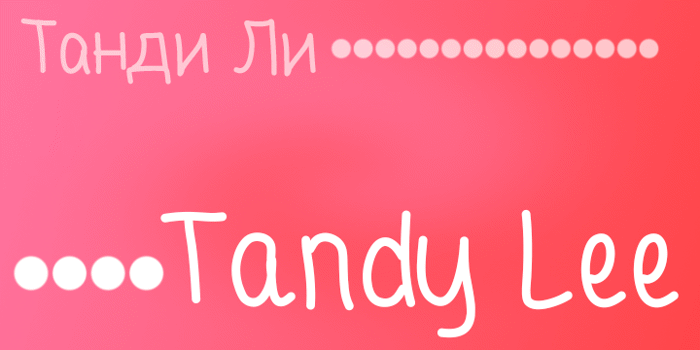 Tandy Lee Font poster