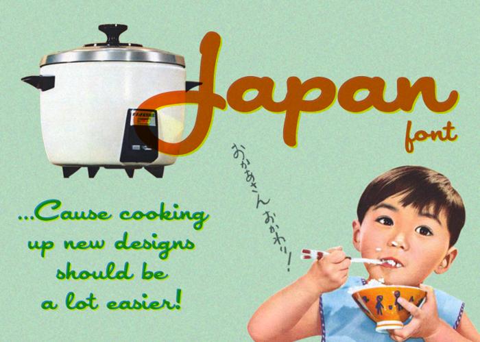 Japan Font poster