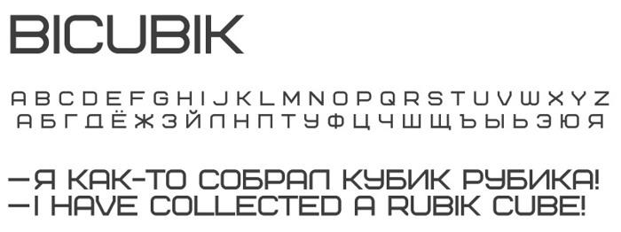 Bicubik Font poster