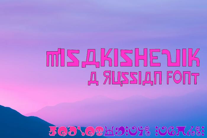 Misakishevik Font poster