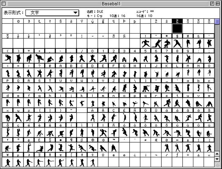 Baseball Font text
