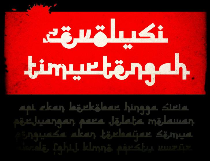 Revolusi Timur Tengah Font design poster