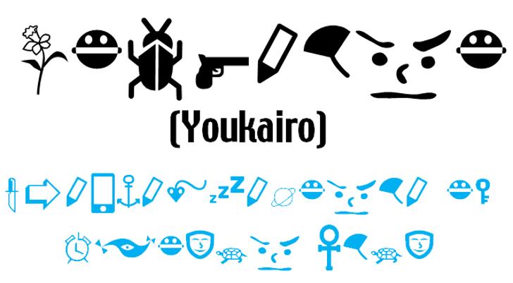 Youkairo Font cartoon design