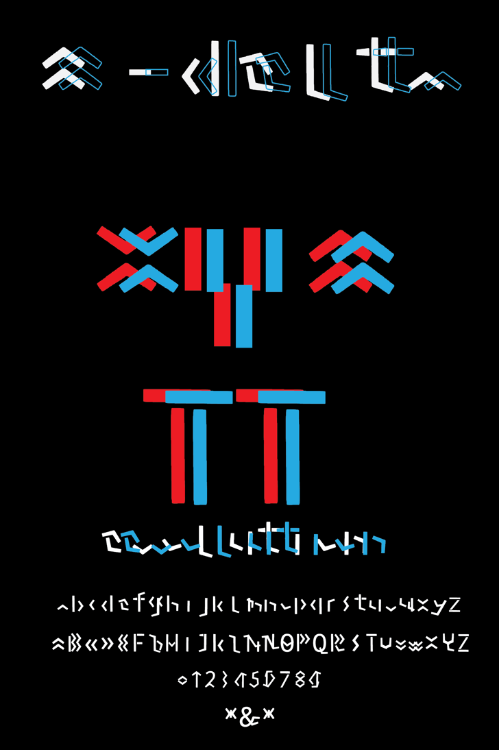 A - delta Font screenshot cartoon
