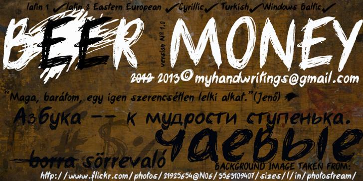 beer money Font handwriting text