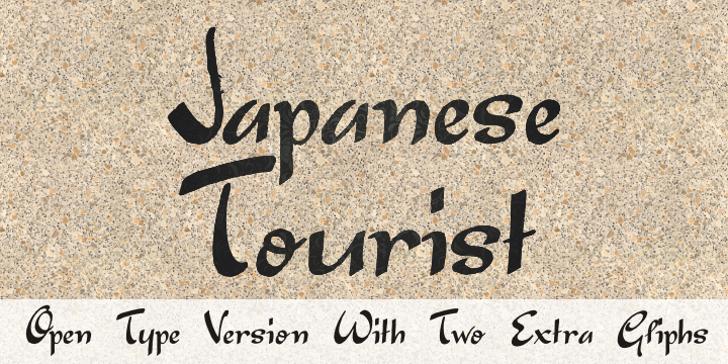 Japanese Tourist Font handwriting mat