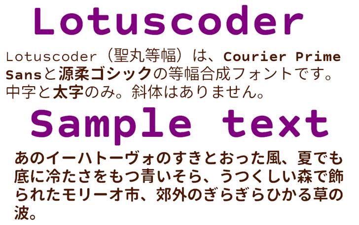 Lotuscoder Font poster