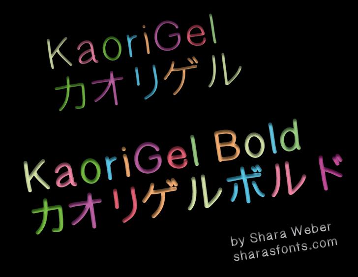 KaoriGel Font text typography