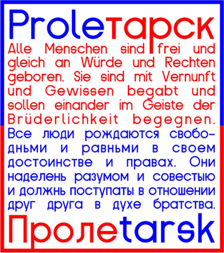 Proletarsk Font screenshot font