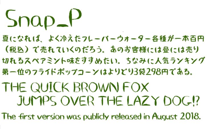 Snap_P Font text