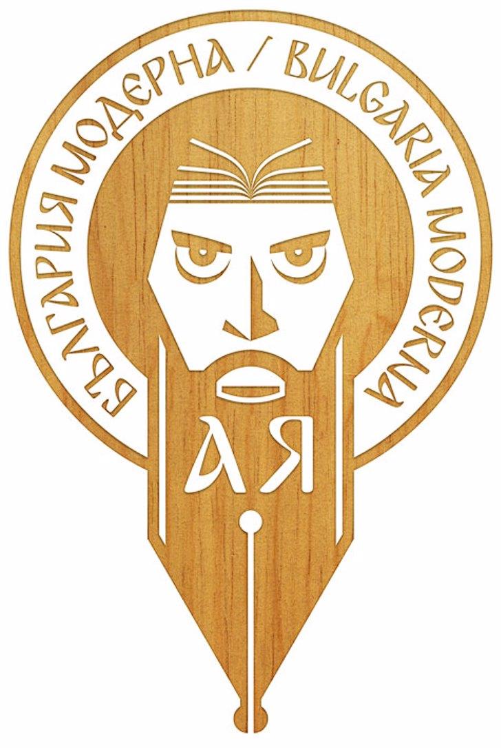 Bulgaria Moderna V3 Font design cartoon