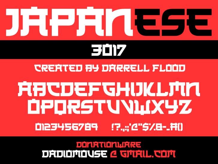 Japanese 3017 Font text screenshot