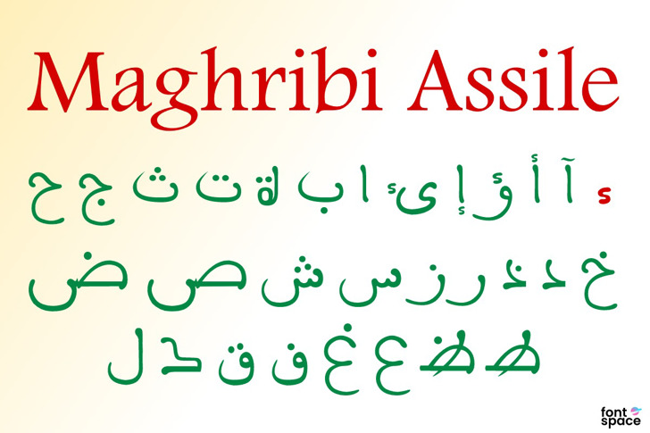 Maghribi Assile Font poster