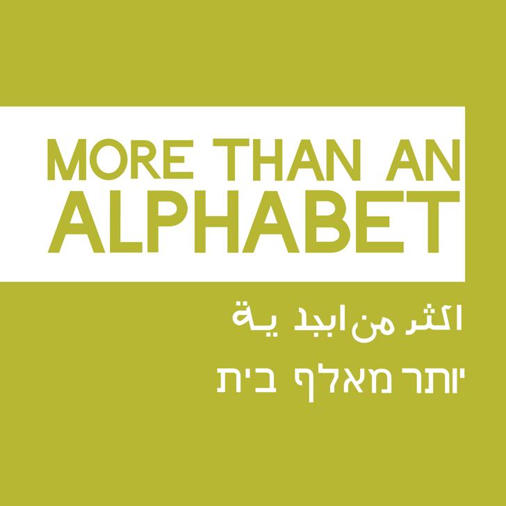 Katavica Font design graphic