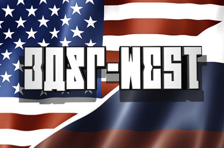 EAST-west Font poster