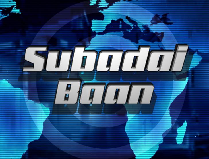 Subadai Baan Font screenshot poster