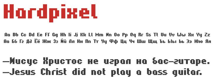 Hardpixel Font screenshot design
