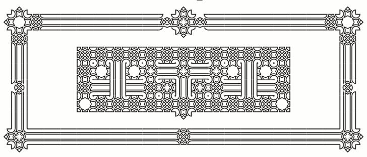 Opattfram01 Font pattern drawing
