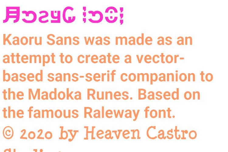 Kaoru Sans Font