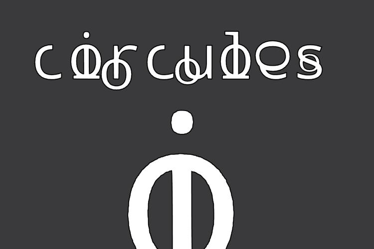 circules Font