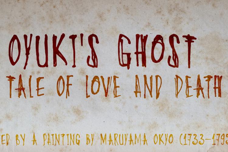 DK Oyukis Ghost Font