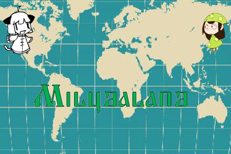 Miludaland Font