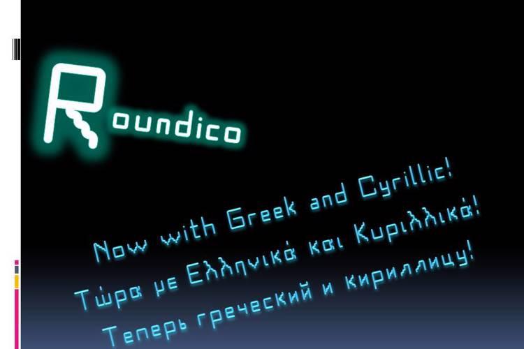 Roundico Font