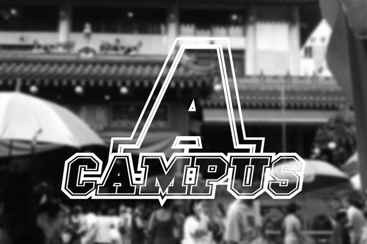 Campus A Font