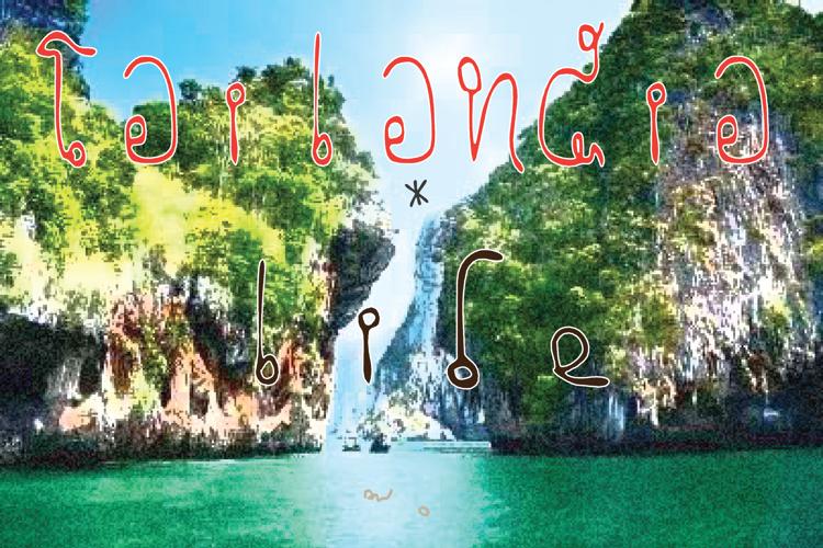 tailandia Font