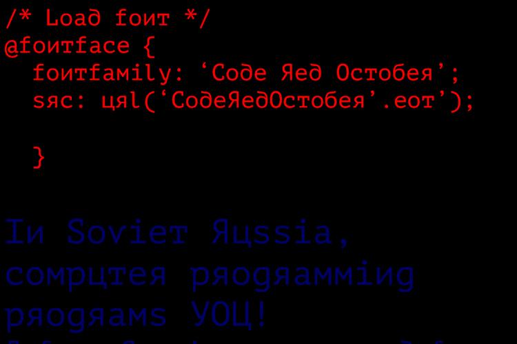 Code Red October Font