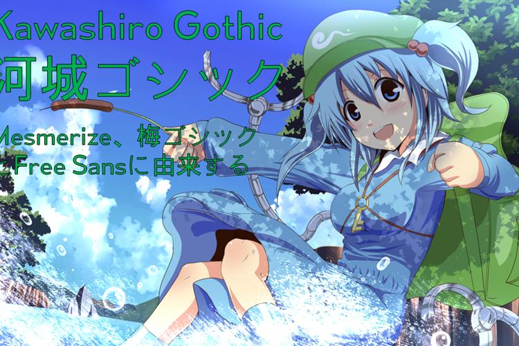 Kawashiro Gothic Font