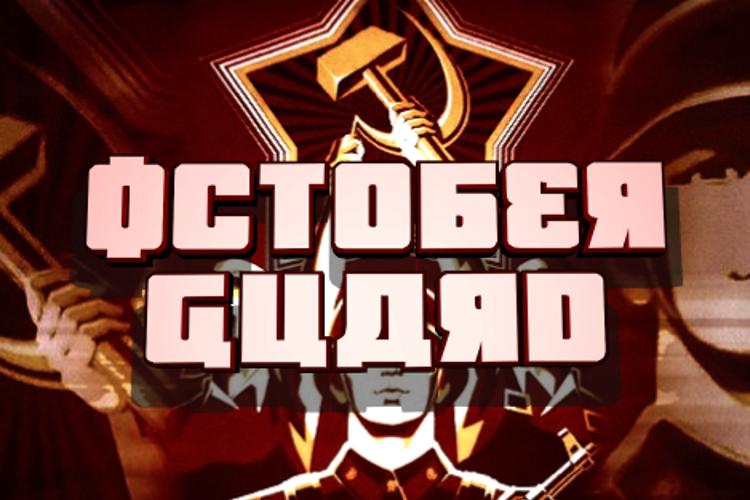 October Guard Font
