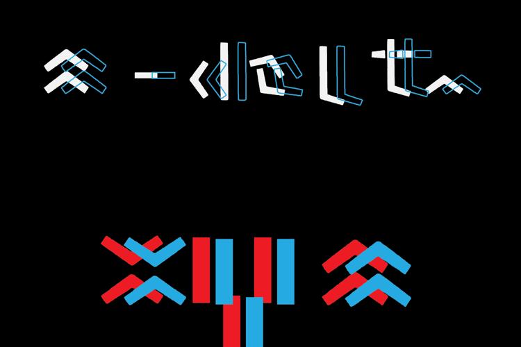 A - delta Font