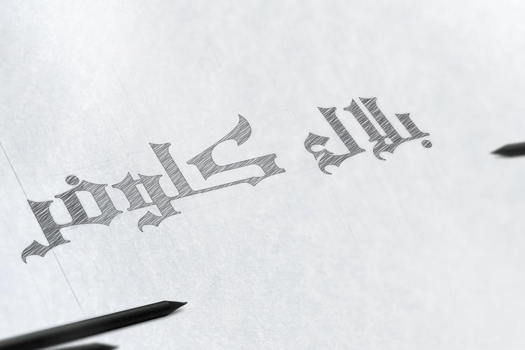 Black Clover Arabic Font