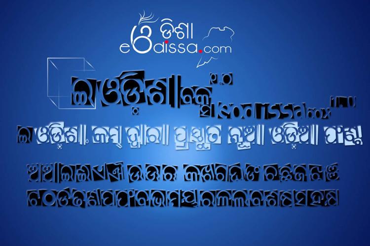 eOdissaBOXUni Font